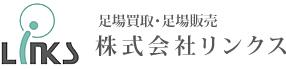 足場買取、単管パイプ、単管パイプ買取 株式会社リンクス(千葉県四街道市)